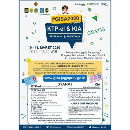 GISA2020 - Perekaman dan Pencetakan KTP dan KIA
